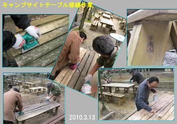 作業001のコピー.jpg